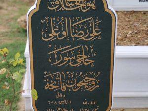 Arapça Yazılı Mezar Baş Taşı (Özel Yapım)