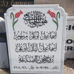 Arapça Yazılı Mezar Baştaşı-5
