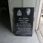 100x60cm lazer resimli mezar Taşı 6